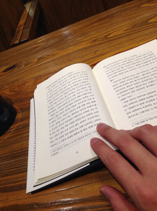 이상종-무라카미하루키 책읽기