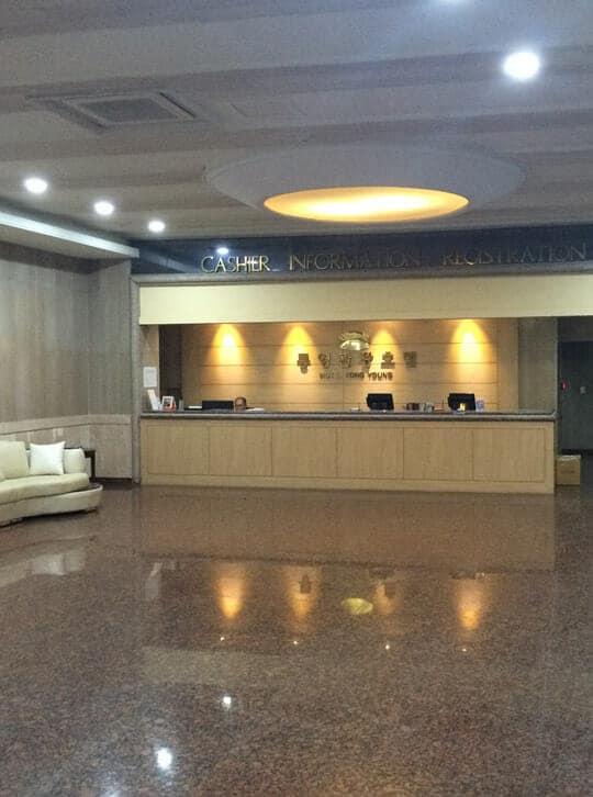 통영 관광 호텔