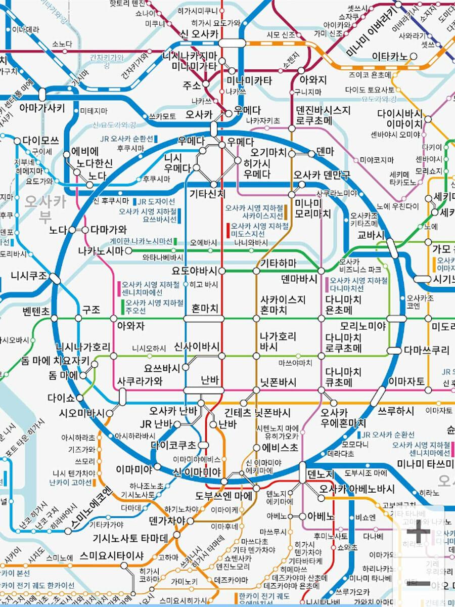 osaka-metro
