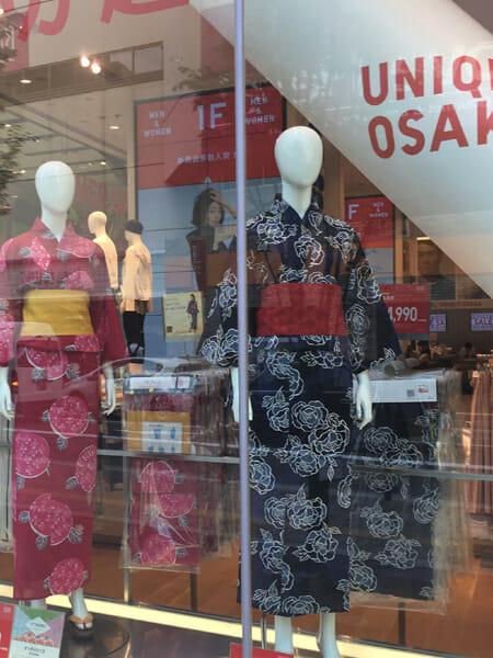 오사카 유니클로