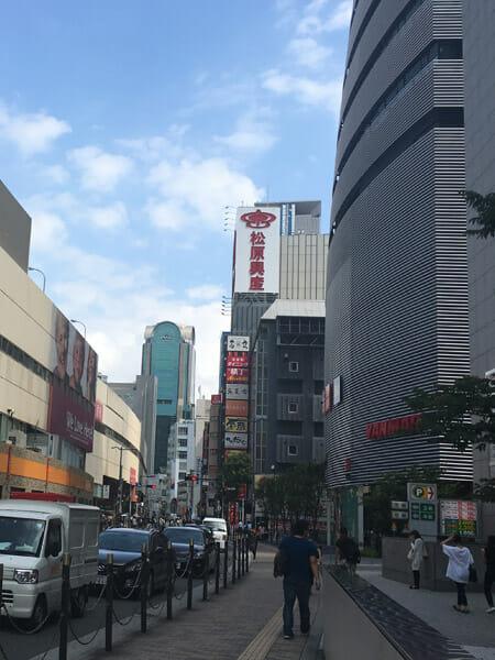일본 길거리