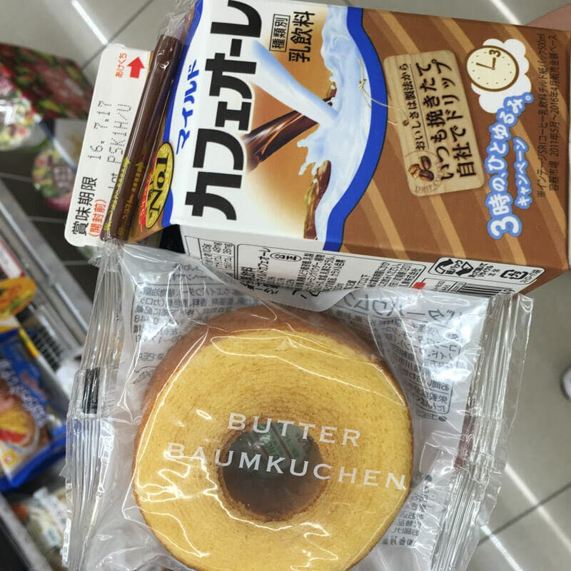osaka_food12