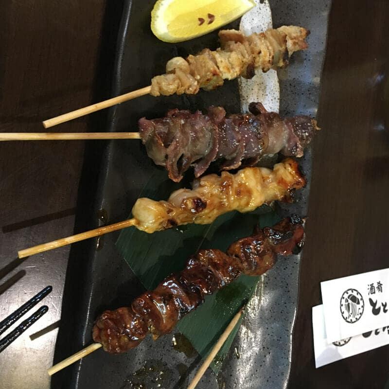 오사카 맛집