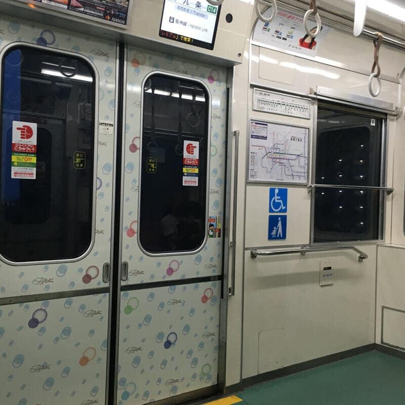 일본 지하철