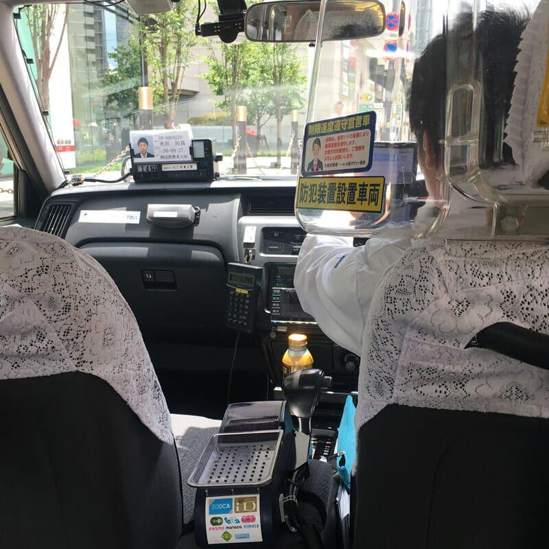 일본 택시